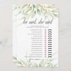 Airy Botanical Double-Sided Bridal Shower Game starting at 2.51