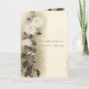 Asian Vintage Creamy Sepia Flora All-Occasion Thank You Card starting at 4.40