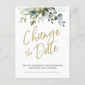 Change The Date, Postponed, Wedding Cards Greenery starting at 1.60