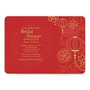 Chine Background Bridal Shower Invitation starting at 2.65