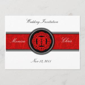 Chinese double happiness wedding invitation A001 starting at 2.87