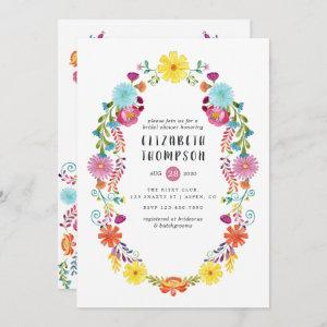 Colorful Watercolor Floral Fiesta Bridal Shower starting at 2.51