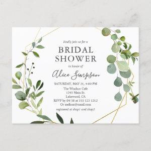 Elegant Geometric Greenery Bridal Shower Invitation Postcard starting at 1.70
