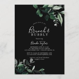 Emerald Greenery | Black Brunch and Bubbly Invitation starting at 2.51
