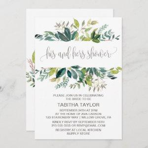 Foliage His and Hers Shower Invitation starting at 2.51