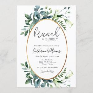 Greenery Brunch and Bubbly Bridal Shower Invitation starting at 2.45
