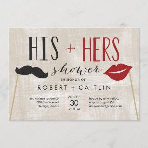 His & Hers Couple Shower Invitation starting at 2.51
