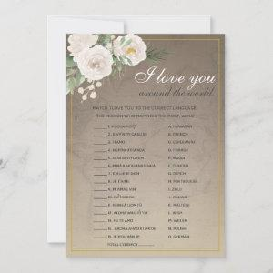 I Love You Foreign Words Bridal Shower Game Invitation starting at 2.51