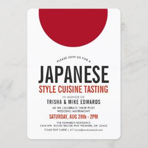 Japanese Cuisine | Party Invite starting at 2.75