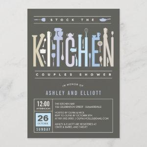 Mod Stock The Kitchen Couples Shower Party Invite starting at 2.66