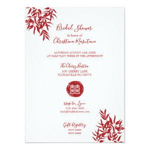 Modern Red Bamboo Double Happiness Bridal Shower Invitation starting at 2.71