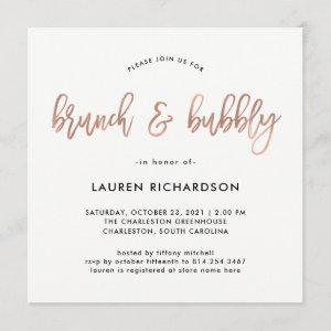 Modern Script | Rose Gold Brunch and Bubbly Invitation starting at 2.51