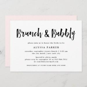 Modern Wish | Black and White Brunch and Bubbly Invitation starting at 2.66