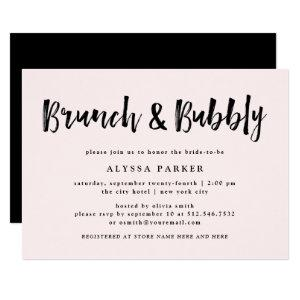 Modern Wish | Blush Pink Brunch and Bubbly Invitation starting at 2.66