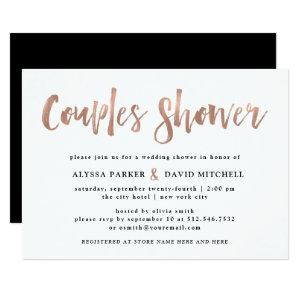 Modern Wish | Faux Rose Gold Couples Shower Invitation starting at 2.66