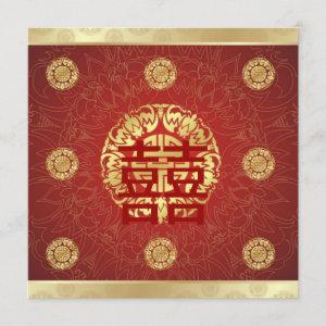 Red Double Happiness Chinese Wedding Invitation starting at 2.67