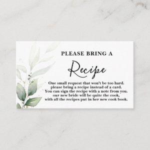 Simple Greenery Bridal Shower Recipe Card Request starting at 0.25