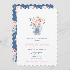 Timeless Pink and Chinoiserie Blue Wedding Shower Invitation starting at 2.91
